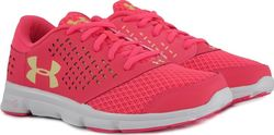 Under Armour GGS Micro G Rave 1285435-297