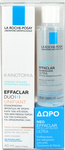 La Roche Posay Set Effaclar Duo(+) Unifiant Medium & Effaclar Micellar Water Ultra