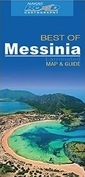 Best of Messinia