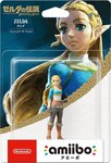 Nintendo Amiibo The Legend of Zelda Breath of the Wild - Zelda