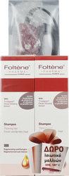 Foltene Pharma Thinning Hair Shampoo Women & Hair Straightener