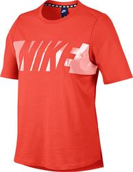 Αθλητικές Μπλούζες Nike Γυναικείες ce4f9b479e8