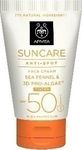 Apivita Suncare Anti-Spot Face Cream Tinted Sea Fennel & 3D Pro-Algae SPF50 50ml