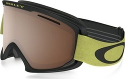 Oakley O2 XL Snow 7045-26
