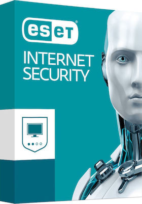Eset Internet Security (1 Licence - 2 Devices, 1 Year)