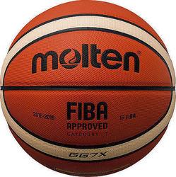 Μπάλες Μπάσκετ - Skroutz.gr bdfd3541183