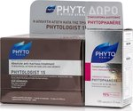 Phyto Phytologist 15 Traitement Antichute Absolu 12x3,5ml & Phytophanere 120caps