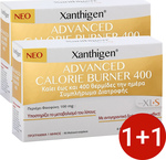Omega Pharma XLS Xanthigen Advanced Calorie Burner 400 1+1 180 κάψουλες