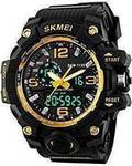 Skmei 1155 Yellow