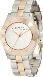 Marc Jacobs MBM3129