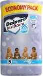 Daipers Instacore No 5 (11-24kg) 44 τμχ