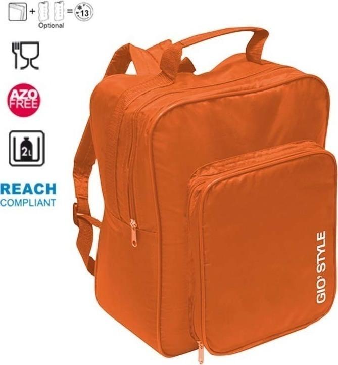 e8266c958b GioStyle Fiesta Backpack Azo Free - Skroutz.gr