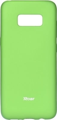 Roar Back Cover Σιλικόνης Lime (Galaxy S8)