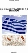 Origin and Evolution of the Greek Flag