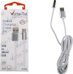 Volte-Tel Regular USB 2.0 to micro USB Cable Λευκό 2m (VCD06W)