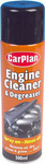 Car Plan Engine Cleaner (9480) 500ml