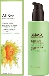Ahava Deadsea Water Mineral Body Lotion Prickly Pear & Moringa 250ml