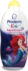 Proderm Kids Αφρόλουτρο Disney Princess 500ml