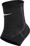 Nike Advantage Knitted Ankle