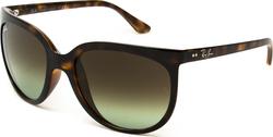 Γυναικεία Γυαλιά Ηλίου Ray Ban Πεταλούδα - Skroutz.gr 0c9f4bb4b5a