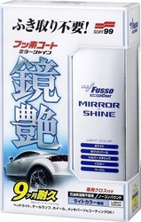 Soft99 Fusso Coat Mirror Shine Light color car only 250ml
