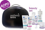 Medisei Panthenol Extra Beauty Set Black