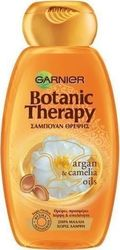Garnier Botanic Therapy Argan & Camelia Oils 400ml