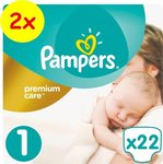 Pampers Premium Care No1 (2-5kg) 2*22τμχ
