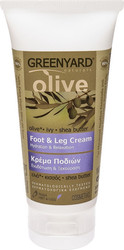Greenyard Foot & Leg Cream Shea Butter 100ml