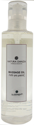 Natura Danza Massage Oil Τσιχλόφουσκα 200ml