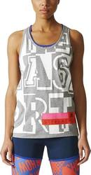 Adidas College Tank BS1652