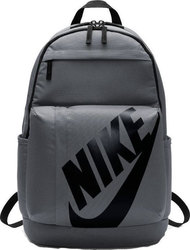 Nike Sportswear Elemental Backpack BA5381-020