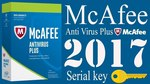 McAfee Antivirus Plus 2017 (3 Licences , 1 Year) Key