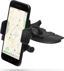 Spigen Kuel AP230T CD Slot Car Mount