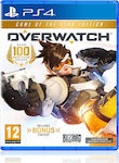 Overwatch (Game of the Year Edition) PS4