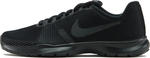 Nike Bijoux Training 881863-010