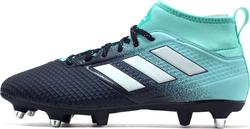 Αθλητικά Παπούτσια Adidas Ποδοσφαιρικά, 42 Skroutz.gr