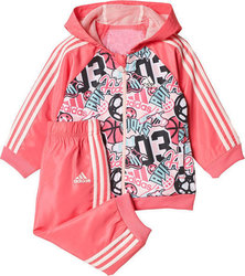Adidas Hooded Jogger Set CE9609