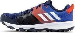 Adidas Kanadia 8.1 BY1935