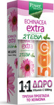 Power Health Echinacea Extra με Στέβια 24 αναβράζοντα δισκία + Vitamin C 500mg Πορτοκάλι 20 αναβράζοντα δισκία