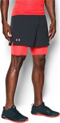 Under Armour Qualifier 2 in 1 Short 1289625-016