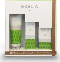 Exelia Revitalizing Face Mask, Serum & Eye Cream