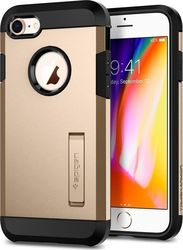 Spigen Tough Armor 2 Champagne Gold (iPhone 8/7)