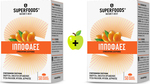 Medium 20171024121528 superfoods ippofaes 2 x 50 malakes kapsoules