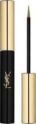 Ysl Couture Eye Liner 8 Bronze
