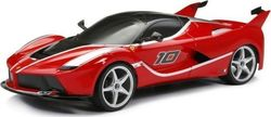 New Bright Ferrari FXX-K Showcase 60647-2