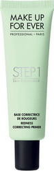 Make Up For Ever Make up for Ever Step 1 Skin Equalizer Redness Correcting Primer 30ml