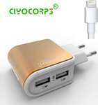 Ciyocorps 2x Wall Adapter Gold (ES-D09)