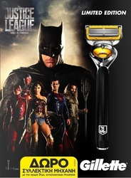 Gillette Fusion ProShield Justice League Limited Edition Set