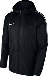 Nike Dry Park18 Football Jacket AA2090-010